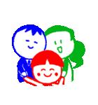 RGB家族スタンプ(個別スタンプ:40)