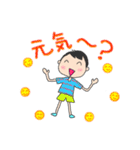 うたしちゃんとついてるくん(個別スタンプ:01)