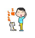 うたしちゃんとついてるくん(個別スタンプ:03)