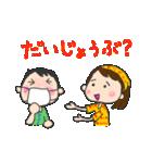 うたしちゃんとついてるくん(個別スタンプ:05)