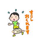 うたしちゃんとついてるくん(個別スタンプ:08)