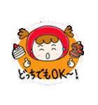ずきんちゃんの日常(個別スタンプ:05)