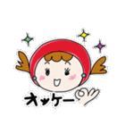 ずきんちゃんの日常(個別スタンプ:06)