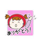 ずきんちゃんの日常(個別スタンプ:07)