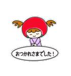 ずきんちゃんの日常(個別スタンプ:08)