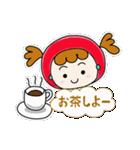 ずきんちゃんの日常(個別スタンプ:09)