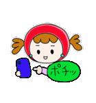ずきんちゃんの日常(個別スタンプ:15)