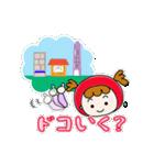 ずきんちゃんの日常(個別スタンプ:16)