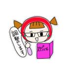 ずきんちゃんの日常(個別スタンプ:17)