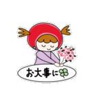 ずきんちゃんの日常(個別スタンプ:19)