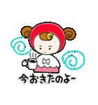 ずきんちゃんの日常(個別スタンプ:22)