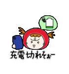 ずきんちゃんの日常(個別スタンプ:23)