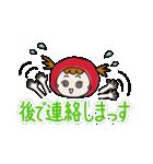 ずきんちゃんの日常(個別スタンプ:24)