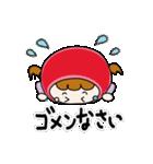 ずきんちゃんの日常(個別スタンプ:25)