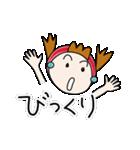 ずきんちゃんの日常(個別スタンプ:26)