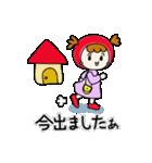 ずきんちゃんの日常(個別スタンプ:31)