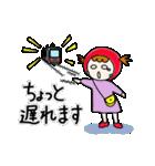 ずきんちゃんの日常(個別スタンプ:32)