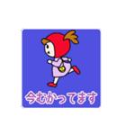 ずきんちゃんの日常(個別スタンプ:34)