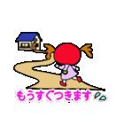 ずきんちゃんの日常(個別スタンプ:35)