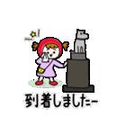 ずきんちゃんの日常(個別スタンプ:36)