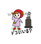 ずきんちゃんの日常(個別スタンプ:37)