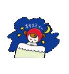 ずきんちゃんの日常(個別スタンプ:40)