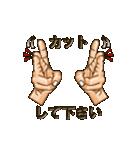 ハン図 Vol.2