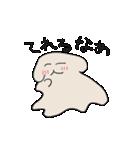 溶け犬スタンプ(個別スタンプ:01)