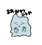 溶け犬スタンプ(個別スタンプ:05)