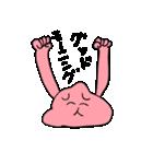 溶け犬スタンプ(個別スタンプ:07)