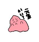 溶け犬スタンプ(個別スタンプ:08)