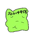 溶け犬スタンプ(個別スタンプ:11)