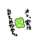 溶け犬スタンプ(個別スタンプ:12)