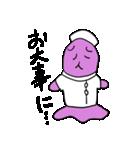 溶け犬スタンプ(個別スタンプ:15)