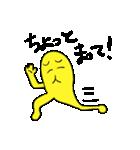 溶け犬スタンプ(個別スタンプ:18)