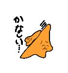 溶け犬スタンプ(個別スタンプ:20)