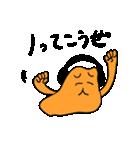 溶け犬スタンプ(個別スタンプ:21)