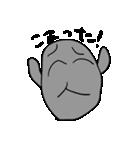 溶け犬スタンプ(個別スタンプ:31)
