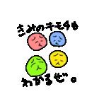 溶け犬スタンプ(個別スタンプ:40)