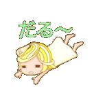 迷ネーズ2(個別スタンプ:01)