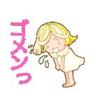 迷ネーズ2(個別スタンプ:02)