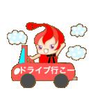 迷ネーズ2(個別スタンプ:03)