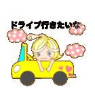 迷ネーズ2(個別スタンプ:05)