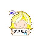 迷ネーズ2(個別スタンプ:08)