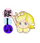 迷ネーズ2(個別スタンプ:16)