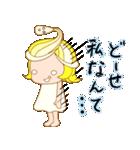 迷ネーズ2(個別スタンプ:19)