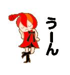 迷ネーズ2(個別スタンプ:26)