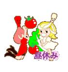 迷ネーズ2(個別スタンプ:32)