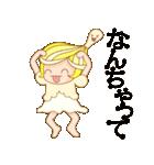 迷ネーズ2(個別スタンプ:39)