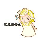 迷ネーズ2(個別スタンプ:40)